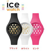 ������̵���ۥ����������å�ICE-WATCH�ӻ��ץ��������Ice-Love���⡼��ۥ磻��LOWESS