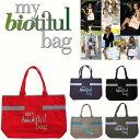 マイビューティフルバッグ my biotiful bag トートバッグ キャンバス