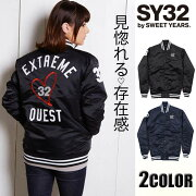 SY32bySWEETYEARSスタジャン中綿レディースジャケット