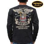 バンソン ロンT VANSON メンズ 長袖Tシャツ ロングTシャツ フライング イーグル 蛇腹切替 刺繍 ブラック NVLT-717 VANSON(バンソン) ワッペン ヴァンソン
