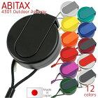 ABITAXアビタックスアウトドアアッシュトレイチタンシルバー素材と機能性を追求した携帯灰皿ネックストラップ付き