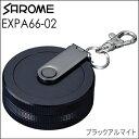 サロメ携帯灰皿EXPA66