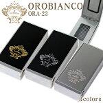 オロビアンコ携帯灰皿ORA-23