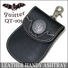 【quitter】クイッター携帯灰皿オイルバケッタレザーパッチブラック[QT-103]