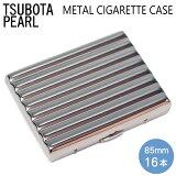 シガレットケース 85mm 16本用 メタル製 ウェーブ16 ニッケル 1-52407-81