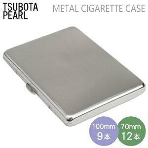 メタルシガレットケース91426 カジュアルメタル9(100mm)/12(70mm)ニッケルサテン