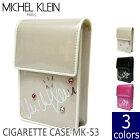 ミッシェルクランシガレットケースMK53