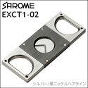 SAROMEサロメシガーカッターEXCT1-02シルバー/黒ニッケルヘアライン