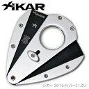 XiKAR ザイカー/ジカー 361シルバー 21ミリ オー...