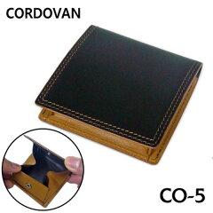 コードバンCO-5小銭入れブラック