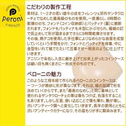 Peroniペローニコインケース594ブルーイタリア製のコロンとした革製小銭入れ【素押しロゴタイプ】