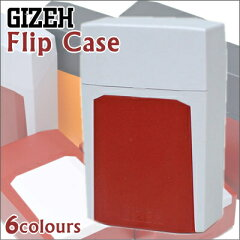 GIZEH ギゼ 手巻きタバコ用フリップケース