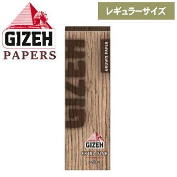 GIZEH ギゼ 手巻きタバコ ペーパー ブラウン エクストラファイン 50枚入 68mm 巻紙 手巻きたばこ 7-21001-75