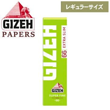 GIZEH ギゼ 手巻きタバコ ペーパー エクストラスリム スーパーファイン 66枚入 細巻き用 68mm 巻紙 手巻きたばこ 7-21002-62