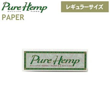 手巻きタバコ ペーパー ピュアヘンプ シングル 50枚入 レギュラーサイズ 70mm 巻紙