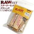 RAW ロウ・手巻きタバコ スターターセット クラシック 1.1/4サイズセット