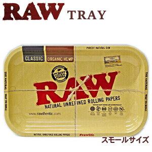 【手巻きたばこ用品】RAW ロウ 手巻きタバコ用メタルローリングトレイ スモール