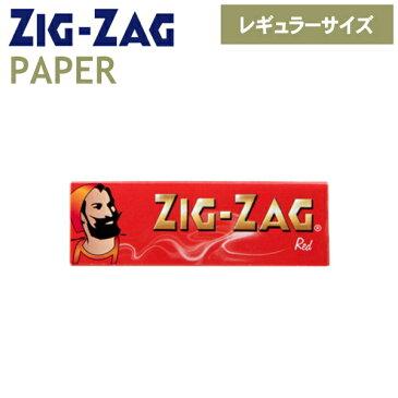 手巻きタバコ ペーパー ZIGZAG ジグザグ レッド シングル 50枚入 レギュラーサイズ 69mm 巻紙 柘製作所 78830