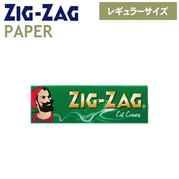 手巻きタバコ ペーパー ZIG-ZAG ジグザグ グリーン シングル 50枚入 レギュラーサイズ 69mm 巻紙 柘製作所 78831