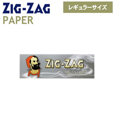 手巻きタバコ ペーパー ジグザグ シルバー シングル 50枚入 レギュラーサイズ 69mm 巻紙 柘製作所 78837