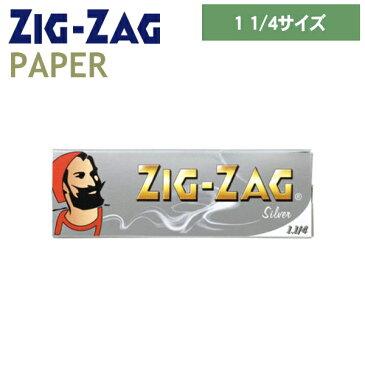 手巻きタバコ ペーパー ZIGZAG ジグザグ シルバー 1.1/4サイズ 50枚入 76mm 巻紙