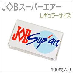 手巻きタバコ用巻紙 JOB スーパーエアー レギュラーサイズ(100枚入り)