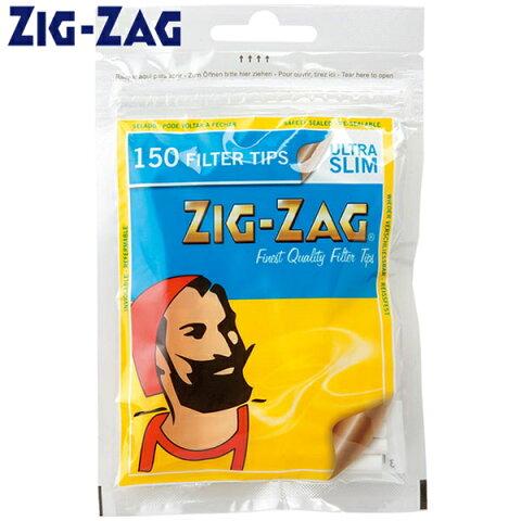 手巻きタバコ フィルター ZIGZAG ジグザグ ウルトラスリム 150個入 直径5mm 長さ15mm 78864