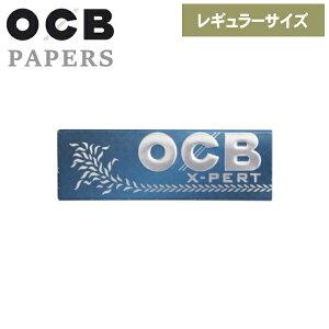 【メール便可】手巻きたばこ用巻紙 OCBペーパー レギュラーサイズ エクスパートシングル(50枚...