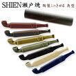 SHIEN妙高焼手造り陶製ミニきせる(110mm)