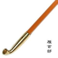 手造りきせる206助六煙管(260mm)