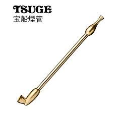 やや短めの真鍮きせる宝船煙管金色(160mm)