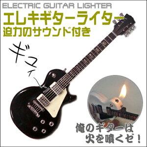 ミニュチュア・エレキギター型ガスライター 〜楽天市場〜