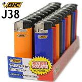 BIC ビック ライター J38 CR (20本入) CR対応 使いきり 電子 ライター フランス生まれ おしゃれ 使い捨てライター