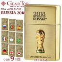 GEAR TOP ギアトップ ライター FIFA ワールドカップ 2018 ロシア大会 トロフィーエ ...
