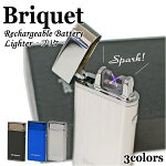 BriquetブリケバッテリーライターBRT-200SVシルバースパーク着火のUSB充電式ライター