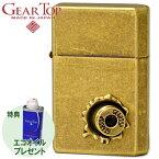 GEAR TOP ギアトップ GT2-001 弾丸1 ブラスバレル オイルライター【ご購入特典あり おまけ付き】