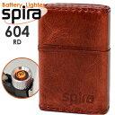 USBライター スパイラ spira-604RD アーマー 革巻き レッド レザー USB充電式 バッテリーライター 電熱線 コイル エコ