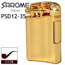 SAROMEサロメガスライターPSD12-35ゴールドサテーナパイプ専用ガスライター