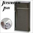 ジェットストリームJS01-0002ガンメタルサテンジェットフレームライターウインドミルガス注入式ライター