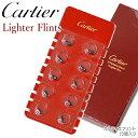 Cartier カルティエフリント 純正品 ニューモデル(1...