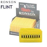 RONSON ロンソン フリント 9個入 RFT-0001 ライター用発火石 ロンソンライター 消耗品 ロンソンフリント