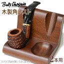 BCブッショカン使いやすい木製のパイプレスト角レスト(2本用)