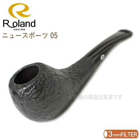 Roland ローランドパイプ 19RL6003 ブラック ニュースポーツ 05 パイプ 3mmフィルター対応 アルミフィルター付き 日本製