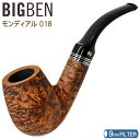 BIGBENビッグベンパイプモンディアル018ベント【9mmフィルター対応】[46332]