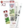 スムースビップX2電子タバコスターターキットホワイト
