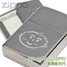 【ZIPPO#250にお好きな画像を彫刻】写真彫刻ZIPPO