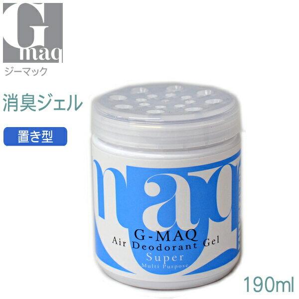 グラフトンラボラトリーズ『G-MAQジーマック消臭ジェルSuper190ml』