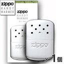 ZIPPOオイル充填式カイロZHW-15ジッポーハンディウォーマー