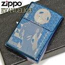 ZIPPO ライター