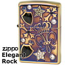 ZIPPOジッポーEGR-Bエレガントロックユリ&クラウン柄ブラスイブシ華やかなジッポーライターZippoLighterジッポ/ジッポーオイルライターzippo